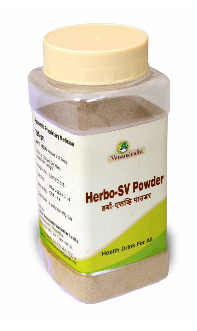 Herbo SV Powder Image