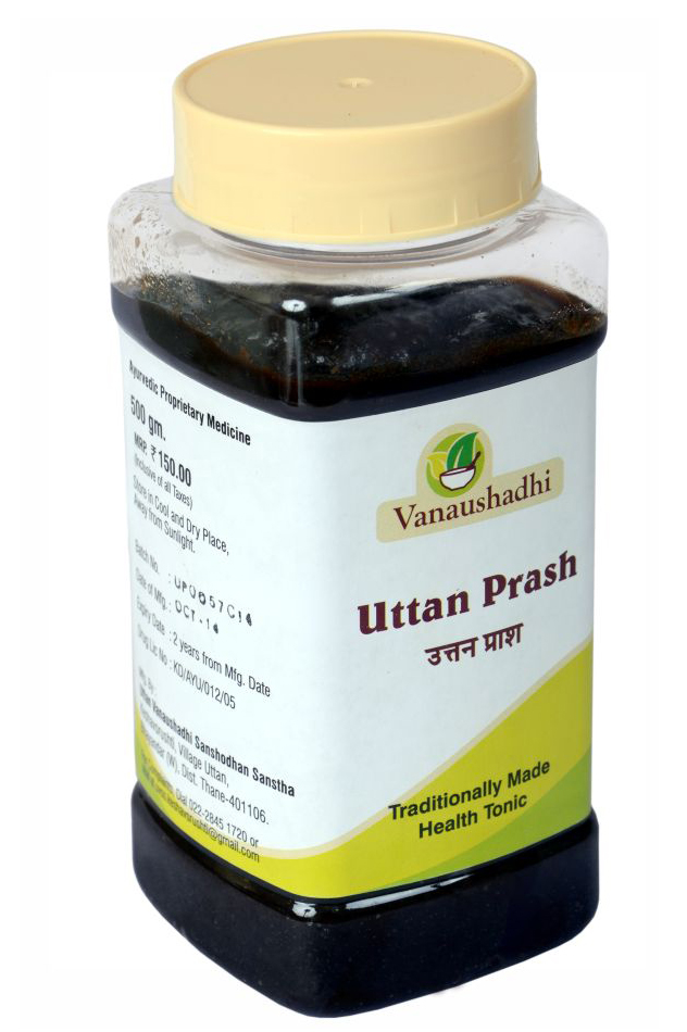 Uttan Prash Image